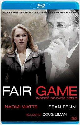 【藍光電影】不公平的戰爭 / 公平遊戲 / FAIR GAME (2010) 帶國語配音