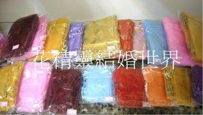 【花精靈婚紗攝影】7x9素面雪紗袋 $180/100入