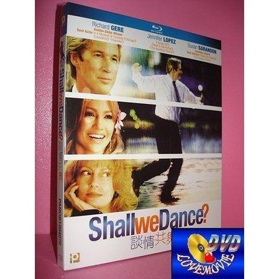 A區Blu-ray藍光正版【來跳舞吧!Shall We Dance?(2004)】[含中文字幕] DTS-HD版全新未拆