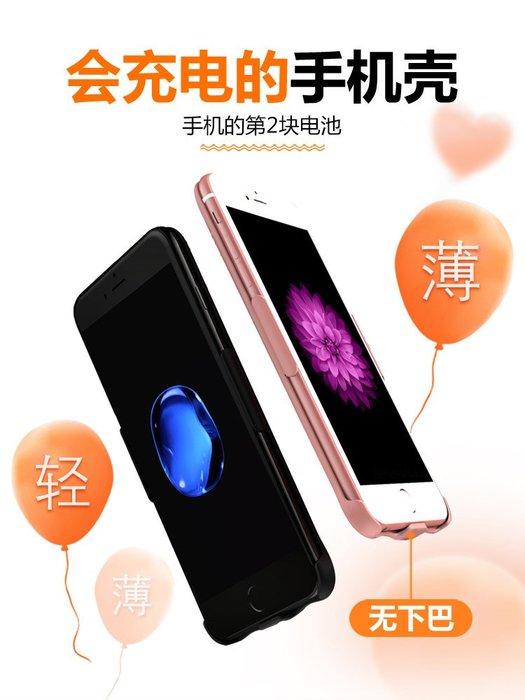 行動電源 超薄背夾充電寶大容量20000毫安XR蘋果6s電池7plus便攜沖iPhone7無線充電器6sp手機殼式8P專用