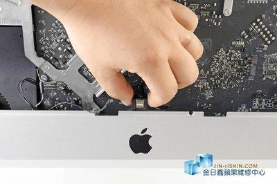 【金日鑫蘋果維修】APPLE  iMac Retina 4K 21.5吋 2015年 A1418 液晶不顯示/閃爍/畫異