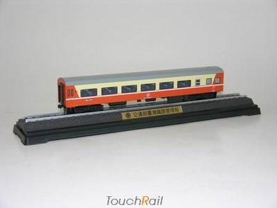 【喵喵模型坊】TOUCH RAIL 鐵支路 1/150 莒光號紀念車40FP10000型 (NS3504)