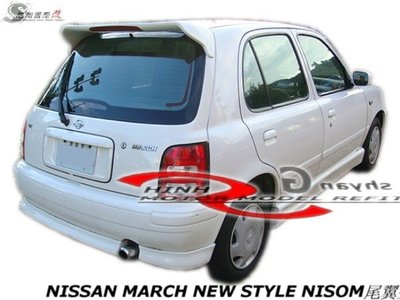 NISSAN MARCH NEW STYLE NISOM尾翼空力套件94-05