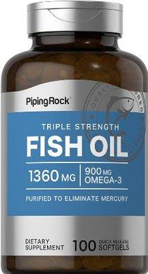【活力小站】Piping Rock 現貨 三倍Omega-3 三倍魚油 fish oil 1360mg 100顆