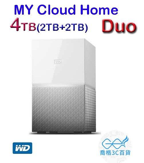 喬格電腦 (現貨/免運) WD My Cloud Home Duo 4TB(2TBx2)雲端儲存系統