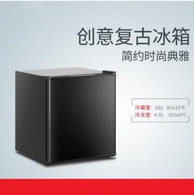 『格倫雅品』哈士奇 BC-46BKA小冰箱冷藏冷凍小型家用單門節能酒店母乳冰箱