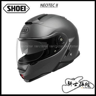 ⚠YB騎士補給⚠ SHOEI NEOTEC II 素色 消光 深灰 可樂帽 汽水帽 下巴可掀 內墨片 NEOTEC2