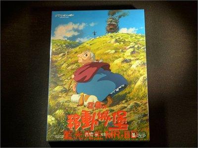 [DVD] - 霍爾的移動城堡 Howl`s Moving Castle 雙碟版 ( 得利公司貨 )