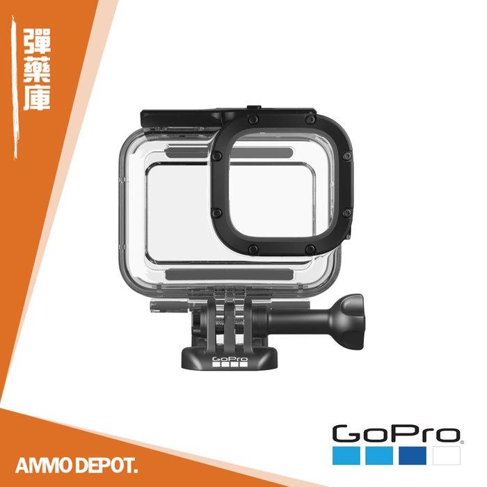 【GOPRO 彈藥庫】 原廠 配件 HERO8 Black 防水殼 保護殼 潛水 滑雪 #AJDIV-001