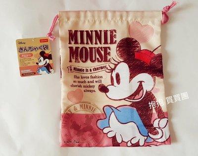 *日本限定直送*迪士尼插畫風米妮束口袋/萬用袋