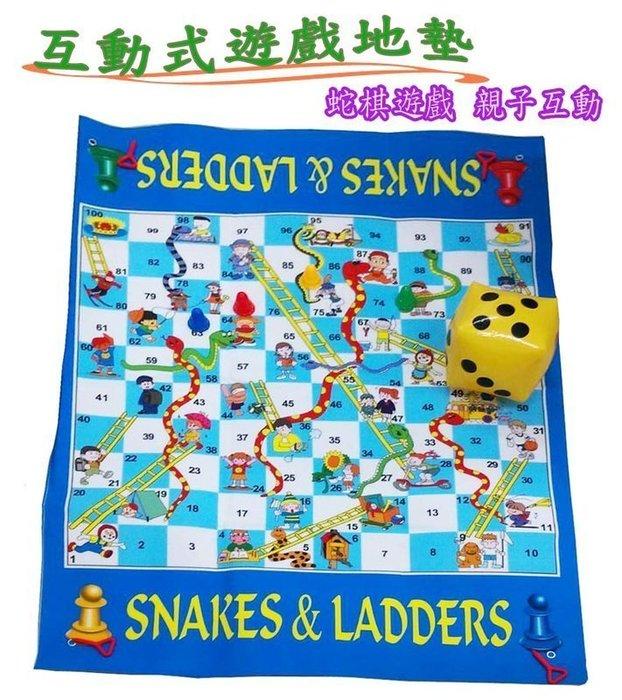 公司貨 外銷歐美安全認證 蛇棋遊戲地墊 附骰子棋子 戶外親子互動遊戲墊 遊戲地毯 寶寶爬行墊露營野餐墊 睡墊防水墊