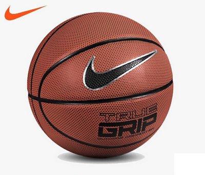 貝斯柏~耐吉 Nike 籃球 True Grip 標準7號球 室內外 PU材質 耐磨 咖啡黑 深溝觸感極佳
