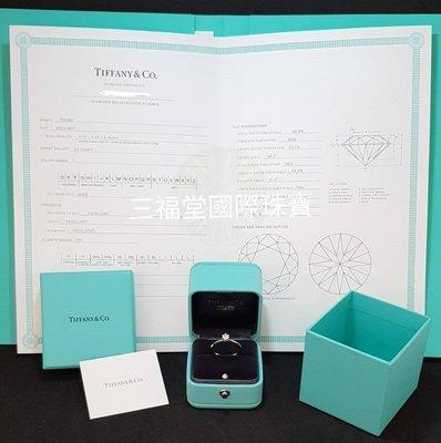 感謝收藏《三福堂國際珠寶名品1271》Tiffany Setting經典六爪鑽戒(0.24CT)  3EX