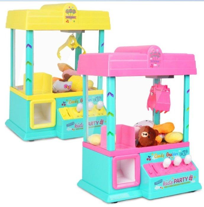 【阿LIN】900677 900953 夾娃娃機 USB 兒童抓娃娃機 迷你抓物機 夾公仔 抓球機 投幣遊戲機