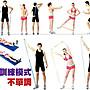 活力保鮮館-《Fun Sport》大力環-彈力肢體訓練帶(健身復健)環形狀彈力帶---拉力帶另賣啞鈴瑜伽墊太肯拳擊健腹