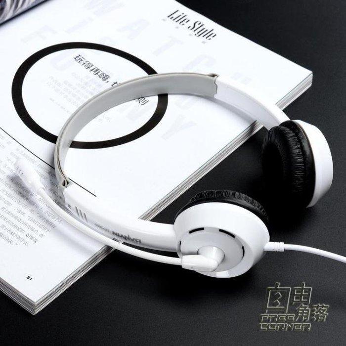 HAMI本鋪☞免運費-耳機頭戴式百搭潮潮新款蘋果平板4電腦2兒童專用三星華為耳麥H58MI
