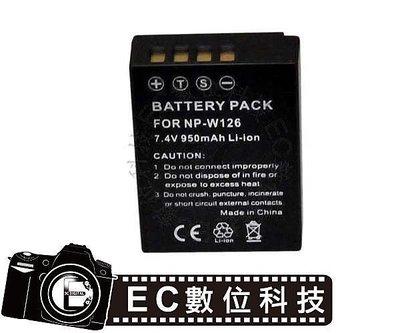 【EC數位】FUJI HS30EXR HS33EXR X-PRO1 XE1 X-E1 X-M1 專用 高容量防爆電池 NPW126 NP-W126 XE1