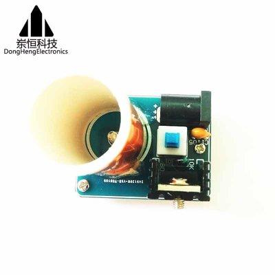 BD243迷你特斯拉線圈套件 魔術道具DIY散件隔空點燈 科技電子制作