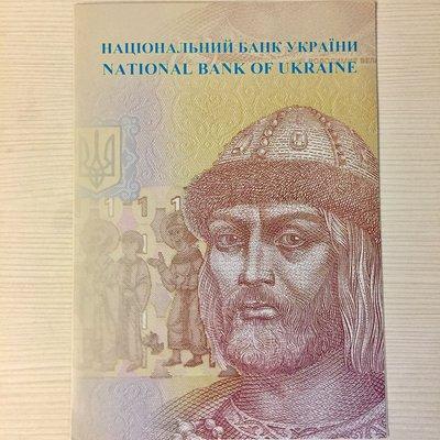 烏克蘭一元三連體紀念鈔帶冊,品項如圖保真