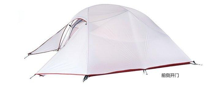 NatureHike-NH 【硅膠布】雲尚3 三人雙層 20D 超輕登山露營戶外帳篷僅重1.8公斤 3-4人防雨帳送地布
