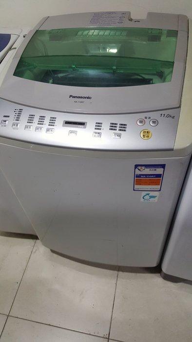 國際牌洗衣機11公斤4000保固
