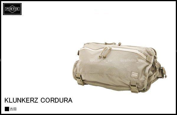 WaShiDa PLUS+【日本 吉田 PORTER × KLUNKERZ × CORDURA 耐用系列 腰包 側背包 L號 】- 預訂 568-09705