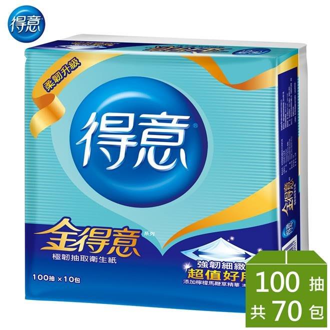 【得意】金得意極韌連續抽取式花紋衛生紙(100抽*10包*7袋)(0151)【Ross小舖】