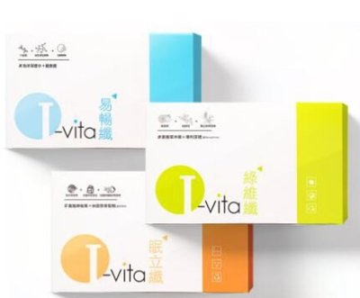 【Mr Chan.小店】買三送一 I-vita 愛維佳 崔佩儀代言綠維纖錠/眠立纖錠(30錠/盒) 易暢纖(15包/盒)