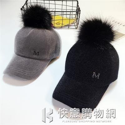 女士帽子新款女韓版時尚百搭棒球帽秋冬保暖M標毛球黑色鴨舌