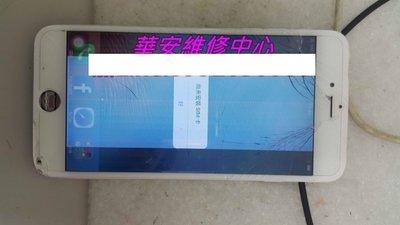 【華安維修中心】現場維修iphone 6s 玻璃維修 6s 4.7螢幕總成  玻璃破裂 液晶破裂 螢幕玻璃破裂 面板維修