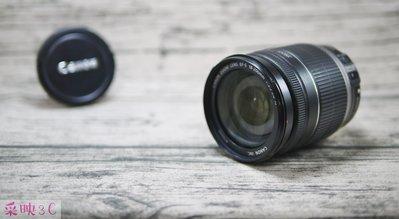 Canon EF-S 18-200mm F3.5-5.6 旅遊鏡 變焦鏡 台南市