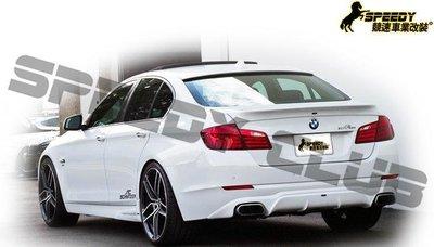 BMW 寶馬 F10 AC尾翼另有 碳纖維 carbon