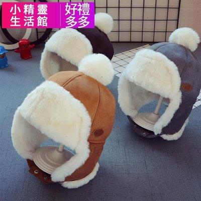 嬰兒帽子加絨秋冬1-3歲男童女童護耳一體加厚保暖寶寶兒童套頭帽-小精靈
