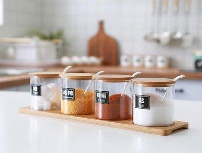 調味罐 調味品收納盒廚房調味料收納盒調料盒套裝家用組合裝調料罐調味罐