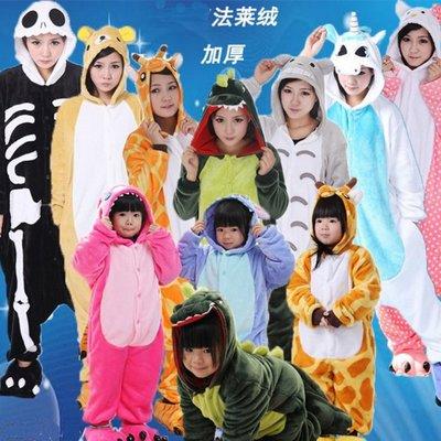 糖衣子輕鬆購【DS999】親子裝演出服裝休閒服腳套
