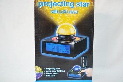 【瑪太】星空投影旋轉燈 LED電子鐘 觸控顯示 大自然配樂 還有鬧鐘功能 一機多用 超值划算
