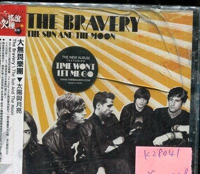 *真音樂* THE BRAVERY / THE SUN AND THE MOON 全新 K28041 (殼破)