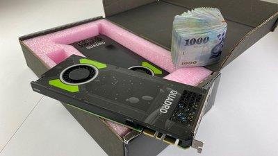 NVIDIA Quadro M4000 GDDR5 8GB 高階 專業工業 3D繪圖 顯示卡