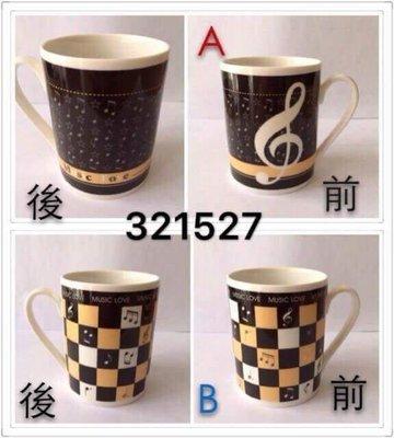 💁8折 limited 20% off!! 音樂音符圖案陶瓷杯 music pattern mug,有兩款,Made in Taiwan 台灣製