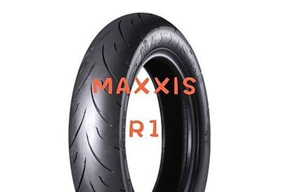【油品味】瑪吉斯 MAXXIS R1 120/80-12 熱熔胎 機車輪胎