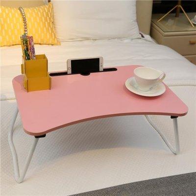 電腦桌 筆記本電腦桌床上用書桌可折疊懶...