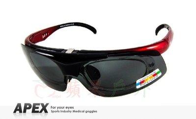 【APEX】976 黑紅 polarized 抗UV400 寶麗來偏光鏡片 太陽眼鏡 附原廠盒擦布近視框