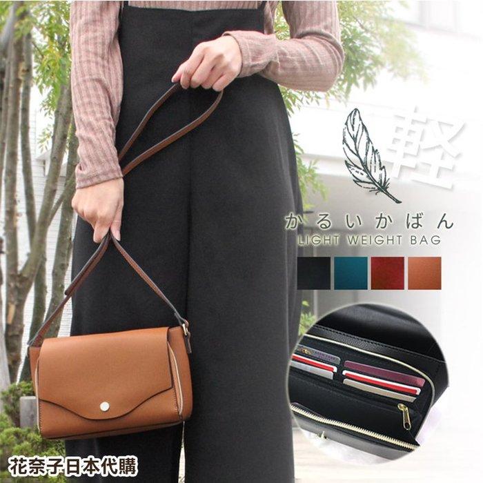 ✿花奈子✿日本 新款Legato Largo 輕量肩背包 皮革側背包 皮夾包 手拿包 手提包 皮革包 原廠正品代購