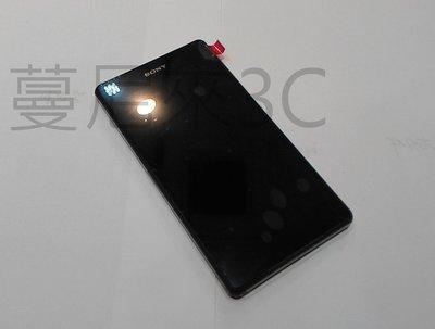 Sony Z2  D6503  液晶螢幕總成  含框  觸控 屏幕  正台灣原廠貨 附發票 保固7天 蔓尼來