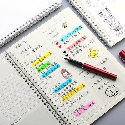 日程計劃本學生每日每天時間管理學習工作規劃表效率手冊365筆記本要事安排打卡自律2019清【好物推薦官】