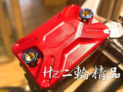 燒鈦 油缸蓋 油杯 螺絲 總棒 總泵螺絲 鍍鈦 BWSR BWSX RSZ Cuxi Smax Force MANY