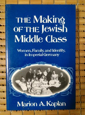 不二書店 THE Making OF THE Jewish Middle Class Marion A.Kaplan