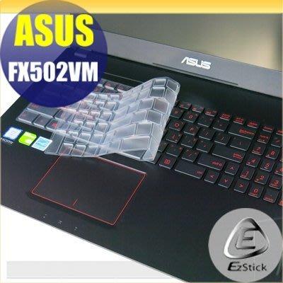 【Ezstick】ASUS FX502 FX502V FX502VM 奈米銀抗菌TPU 鍵盤保護膜 鍵盤膜