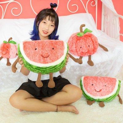 絨毛玩偶公仔抱枕兒童送禮 可愛西瓜櫻桃公仔抱枕水果毛絨玩具創意少女心玩偶布娃娃新年禮物