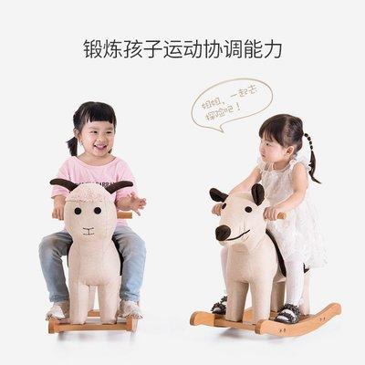 北歐兒童搖馬實木動物小凳子寶寶卡通腳凳玩具木馬可愛搖椅小板凳